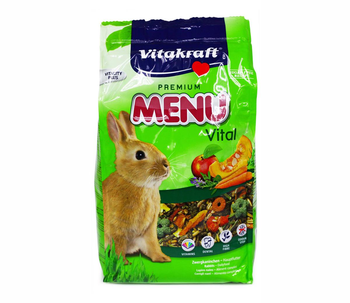 兔用高级糧(1千克)