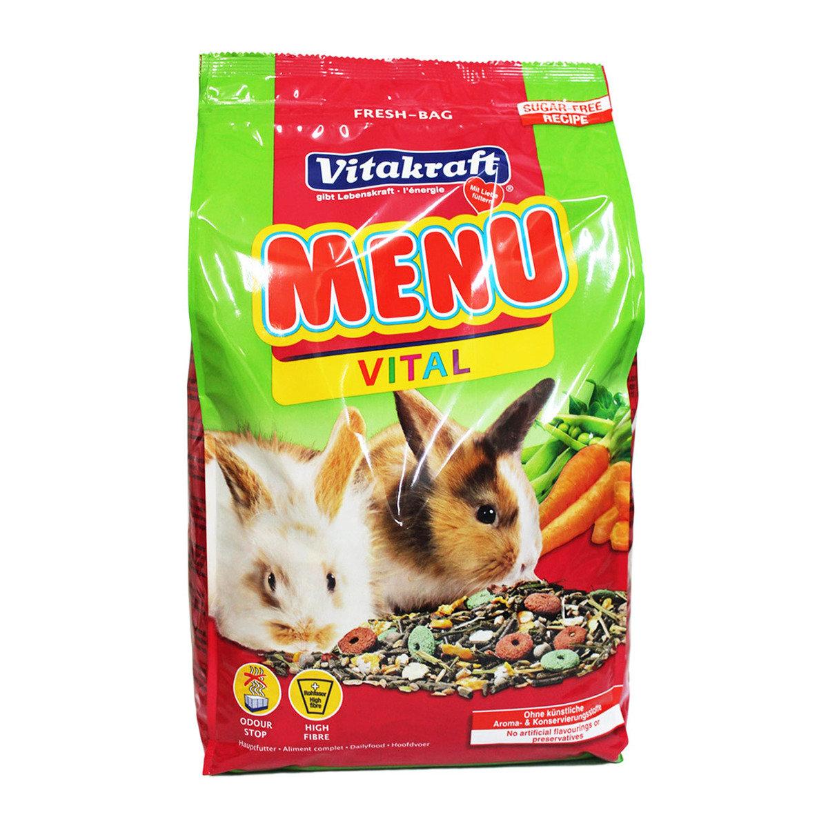 除臭附加絲蘭素兔糧(300克)