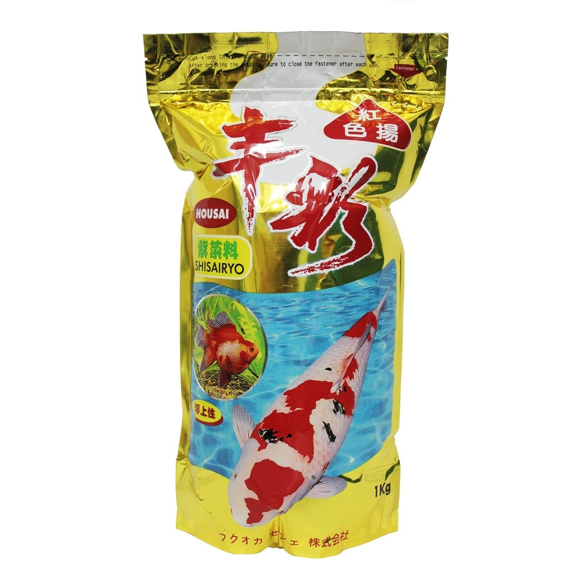 紅色揚(1公斤)