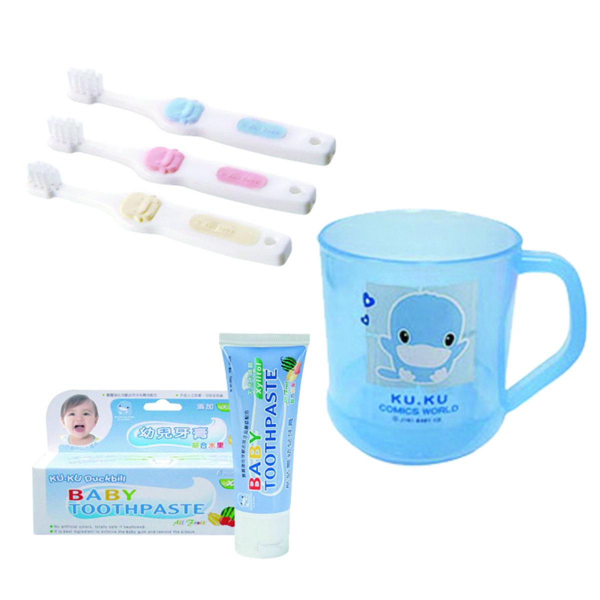 清潔牙齒優惠組 (藍色)