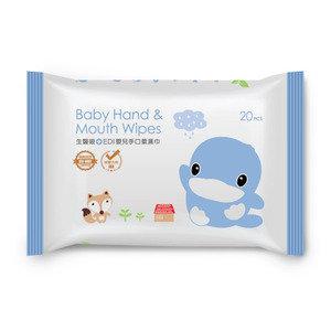 (非賣品) 生醫級 EDI 嬰兒手口柔濕巾 - 20抽