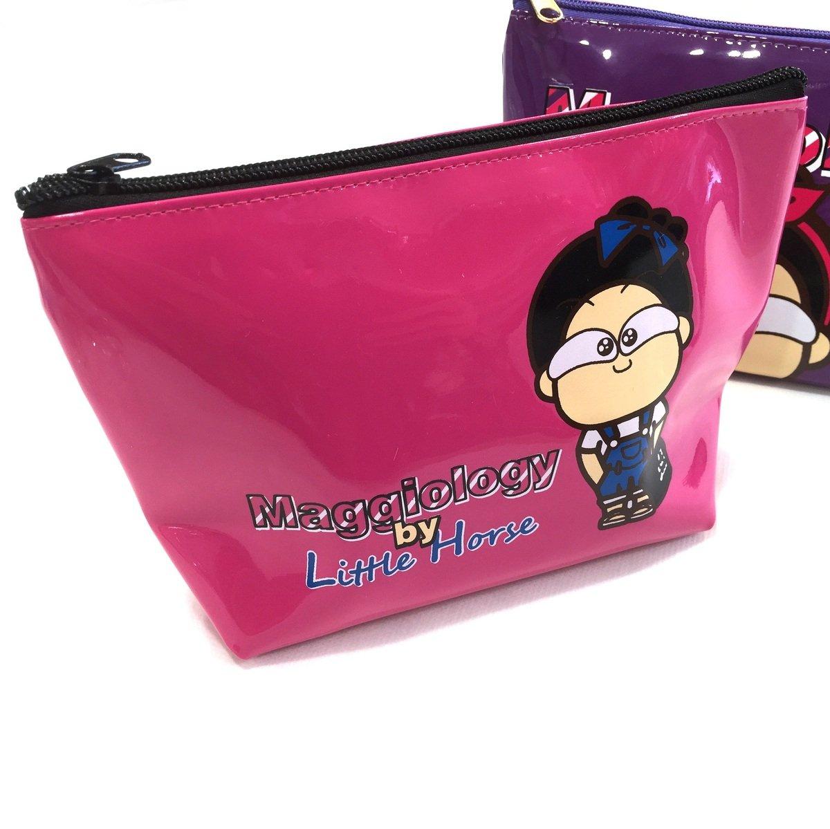 馬仔粉紅色PVC光面化妝袋 (工人褲)