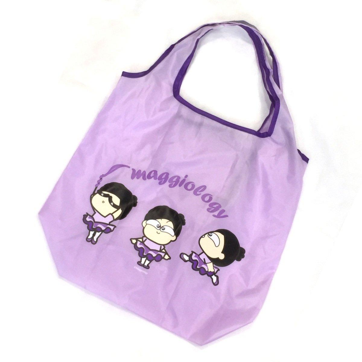馬仔摺合式購物袋 (紫色)