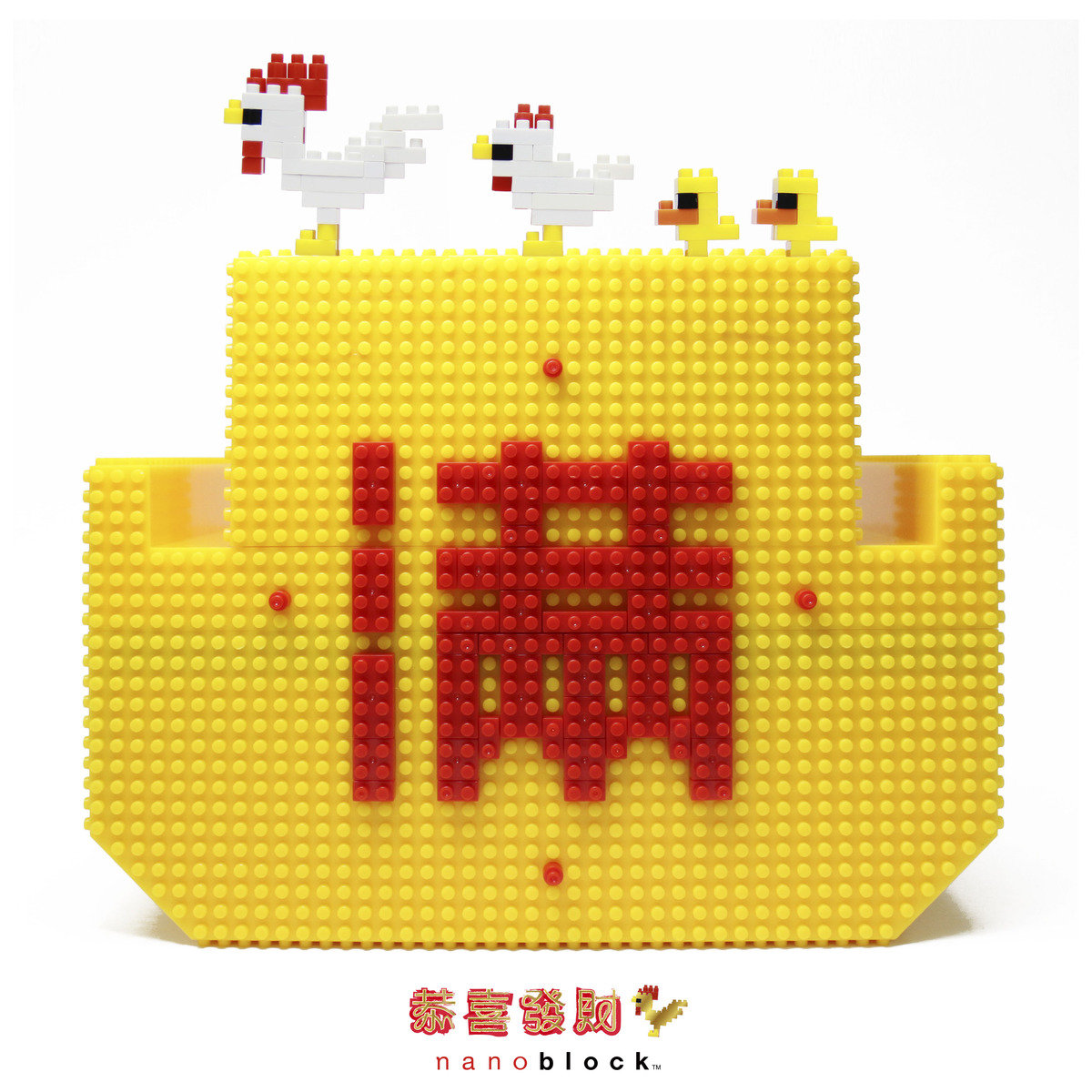 nanoblock DIY 賀年黃色全盒 *新年特別版*