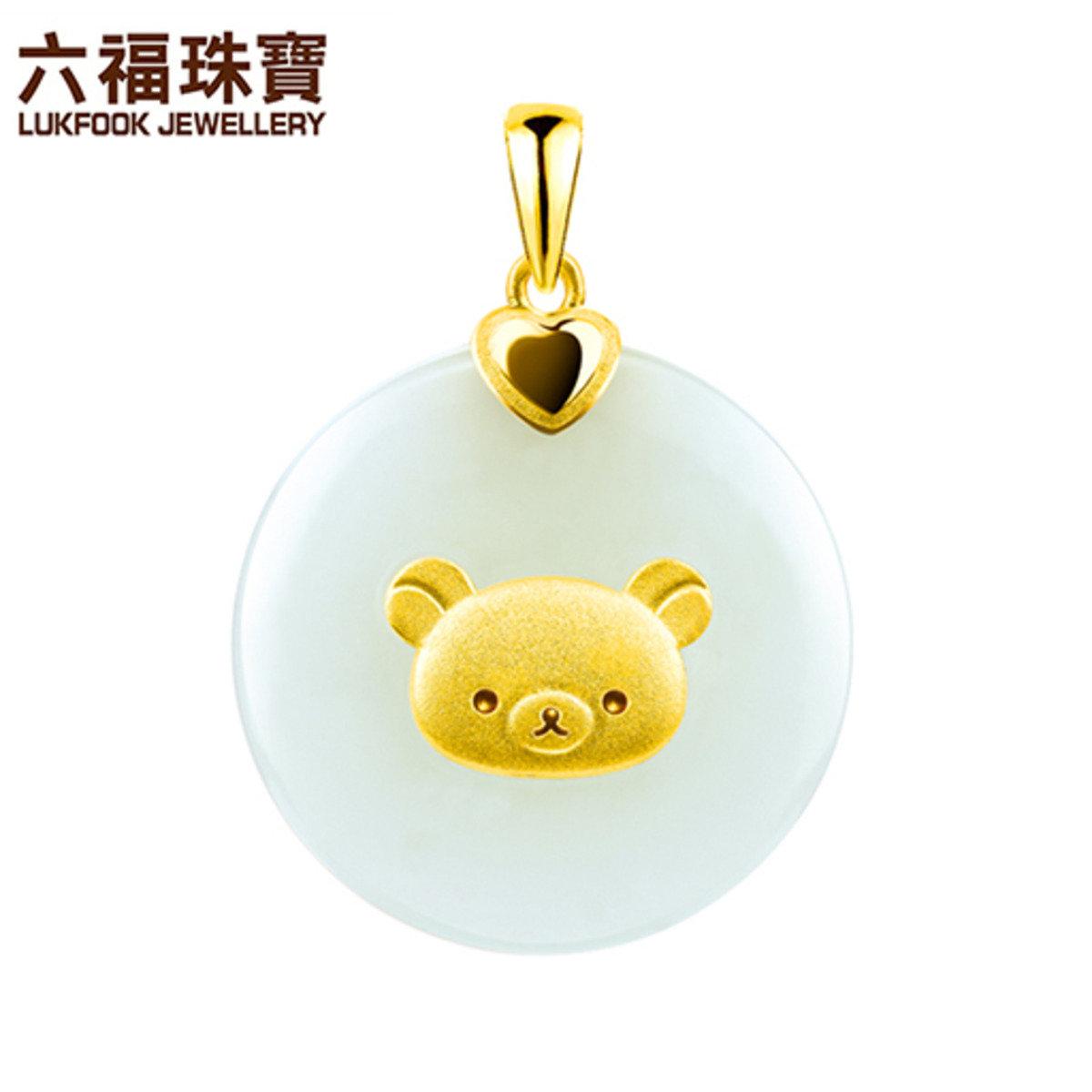 輕鬆小熊 Au999.9襯和田玉吊墜