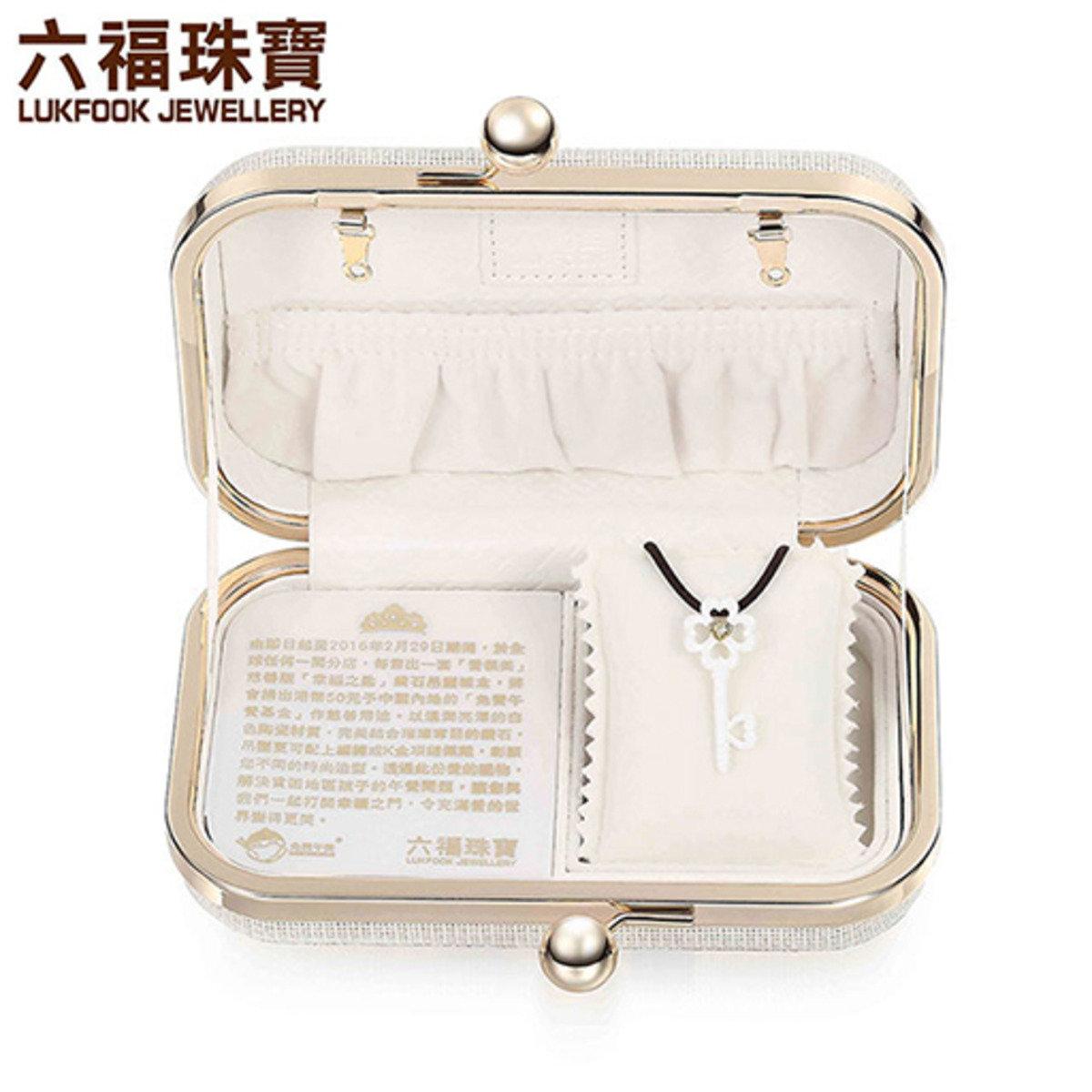 愛很美 慈善版9K/375金鑽石吊墜禮盒