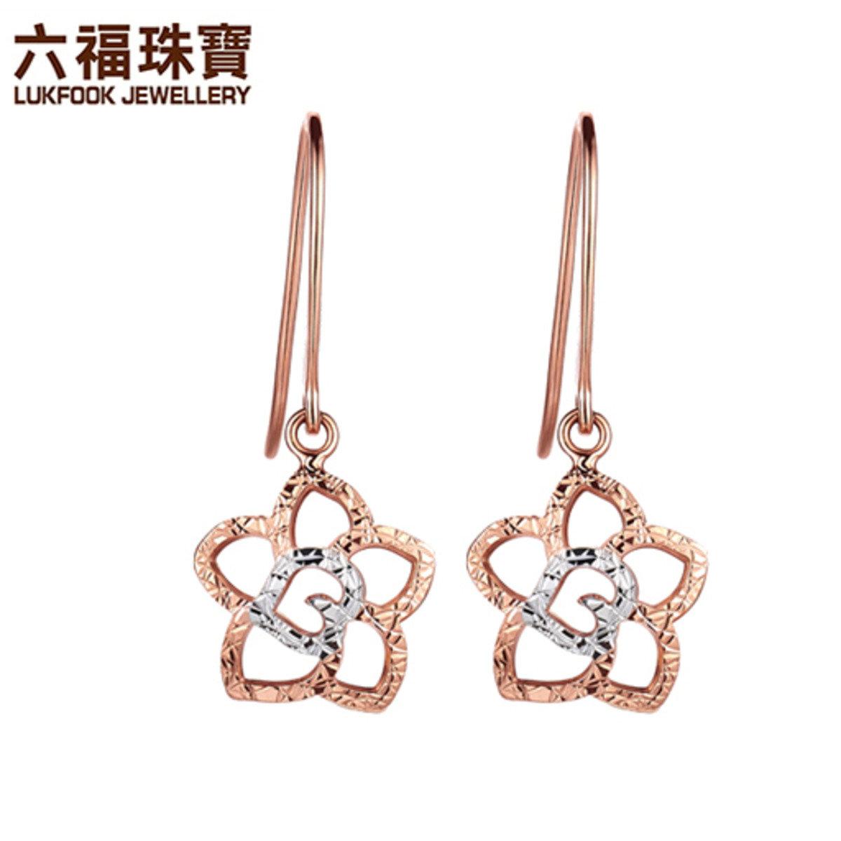 意尚 樂蕊 女裝 18K/750金(白色/紅色)耳環