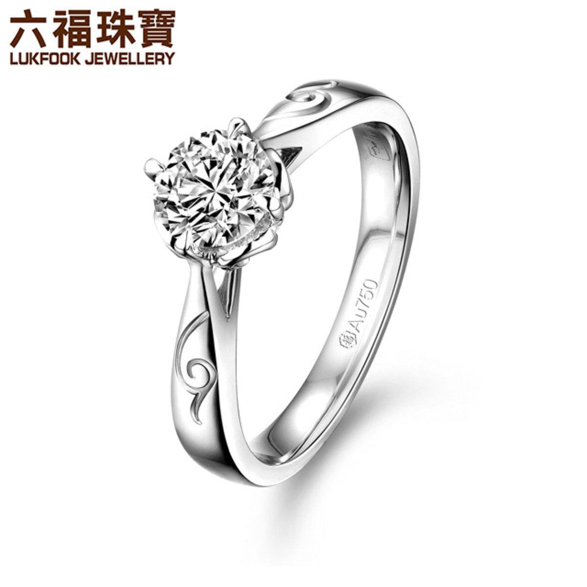 愛恆久 女裝 18K/750金(白色)鑲鑽石戒指