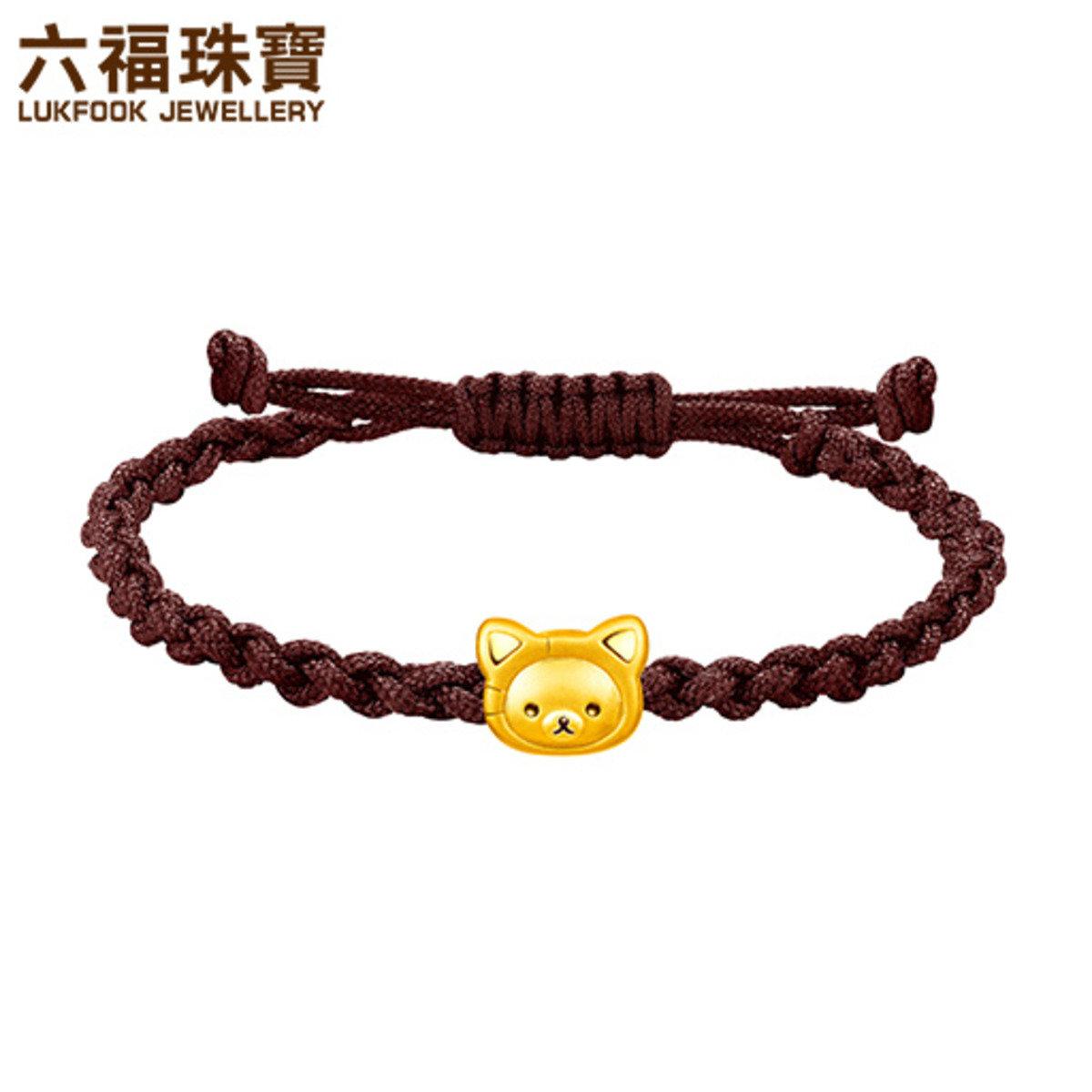 小白熊招財造型黃金手繩