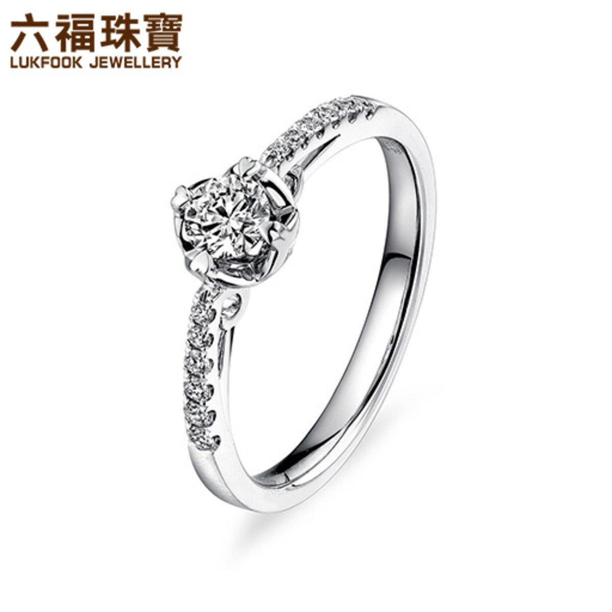 愛很美 女裝 18K/750金(白色)鑲單鑽石襯鑽石戒指