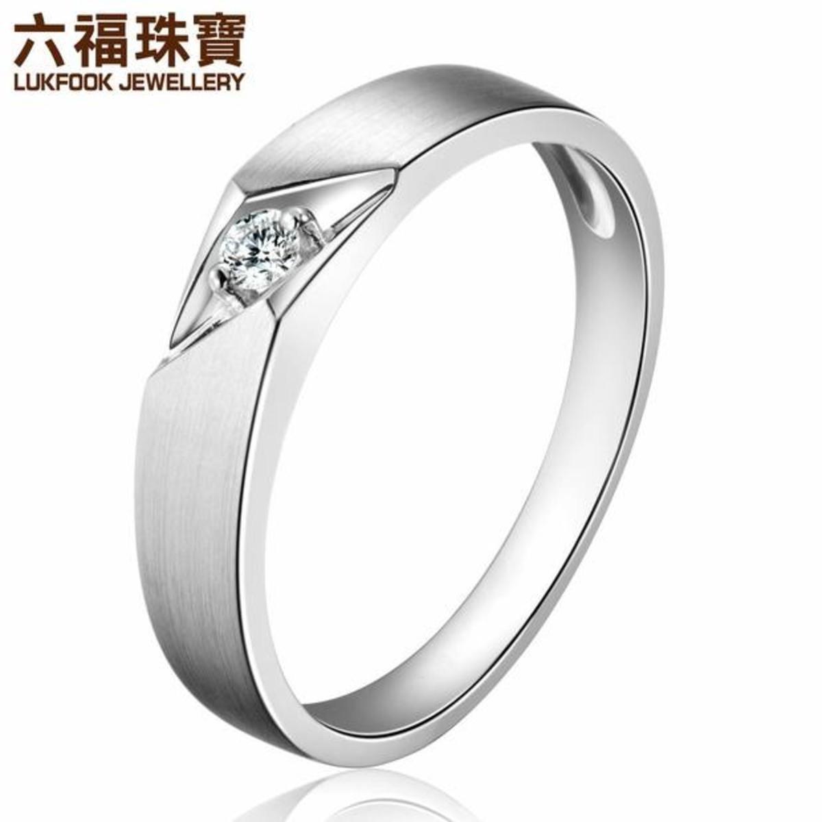 愛恆久 18K/750金(白色)鑲鑽石情侶戒指