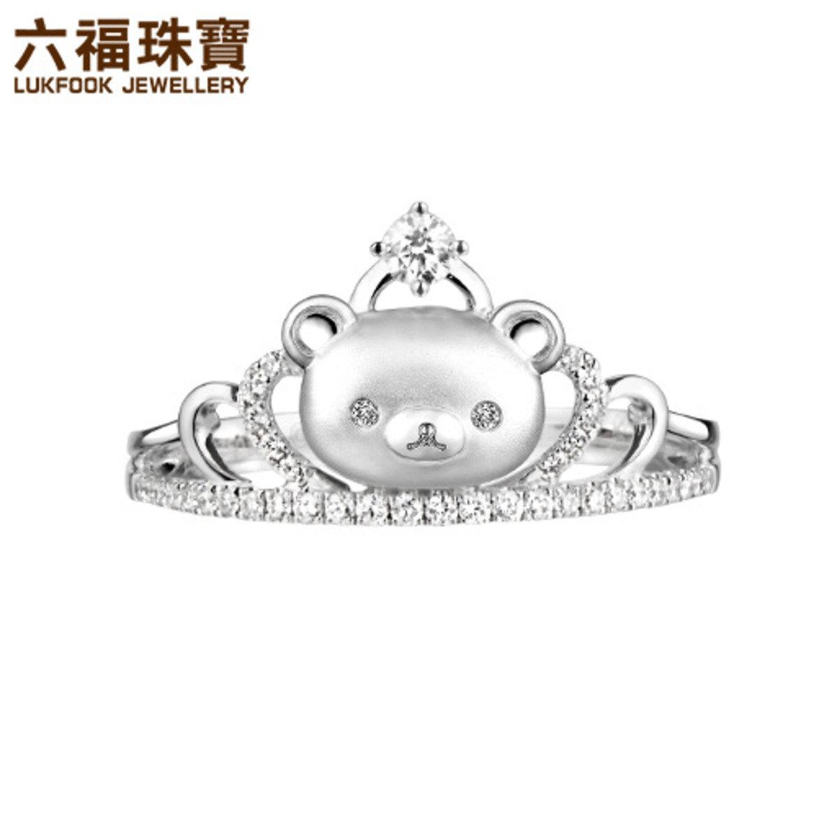 輕鬆小熊18K白色黃金鑽石皇冠戒指