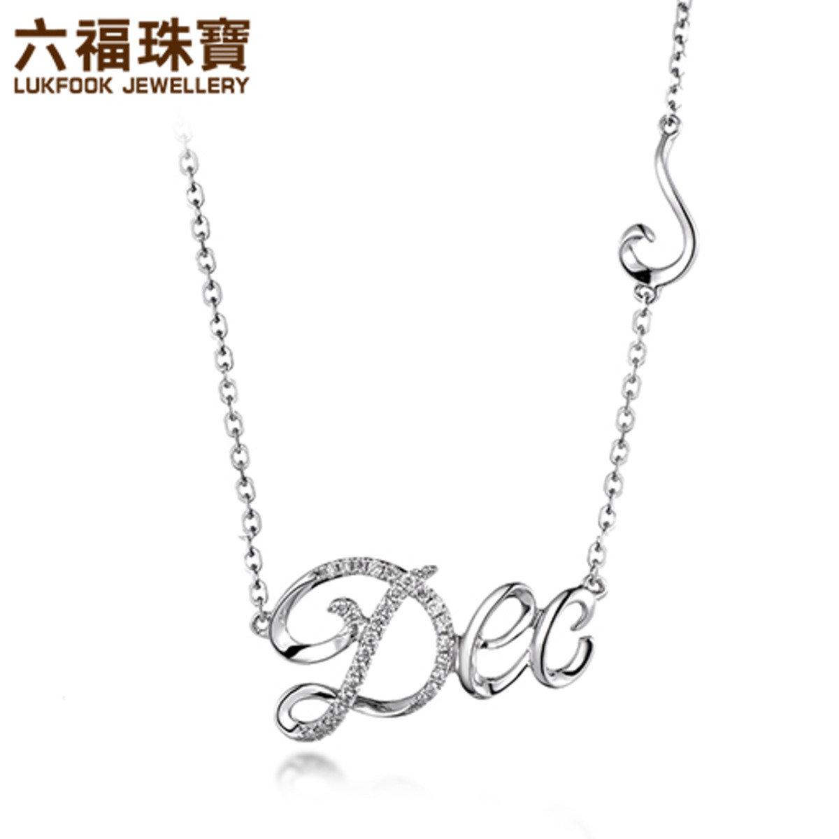 18K/750金(白色)鑲鑽石頸鏈