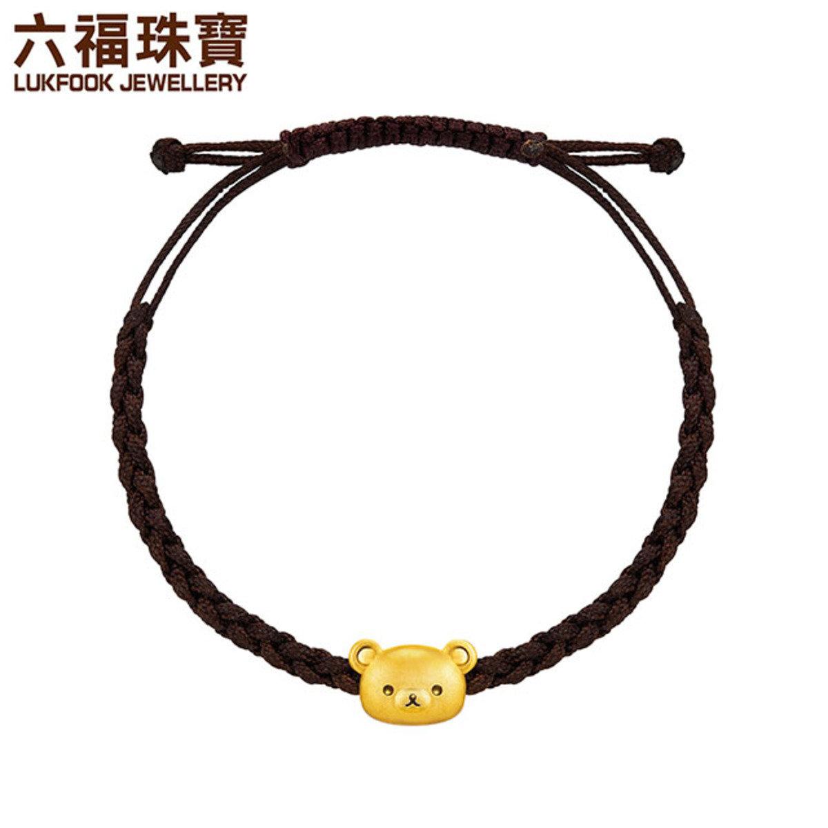 輕鬆小熊 女裝 足金電鑄配手繩