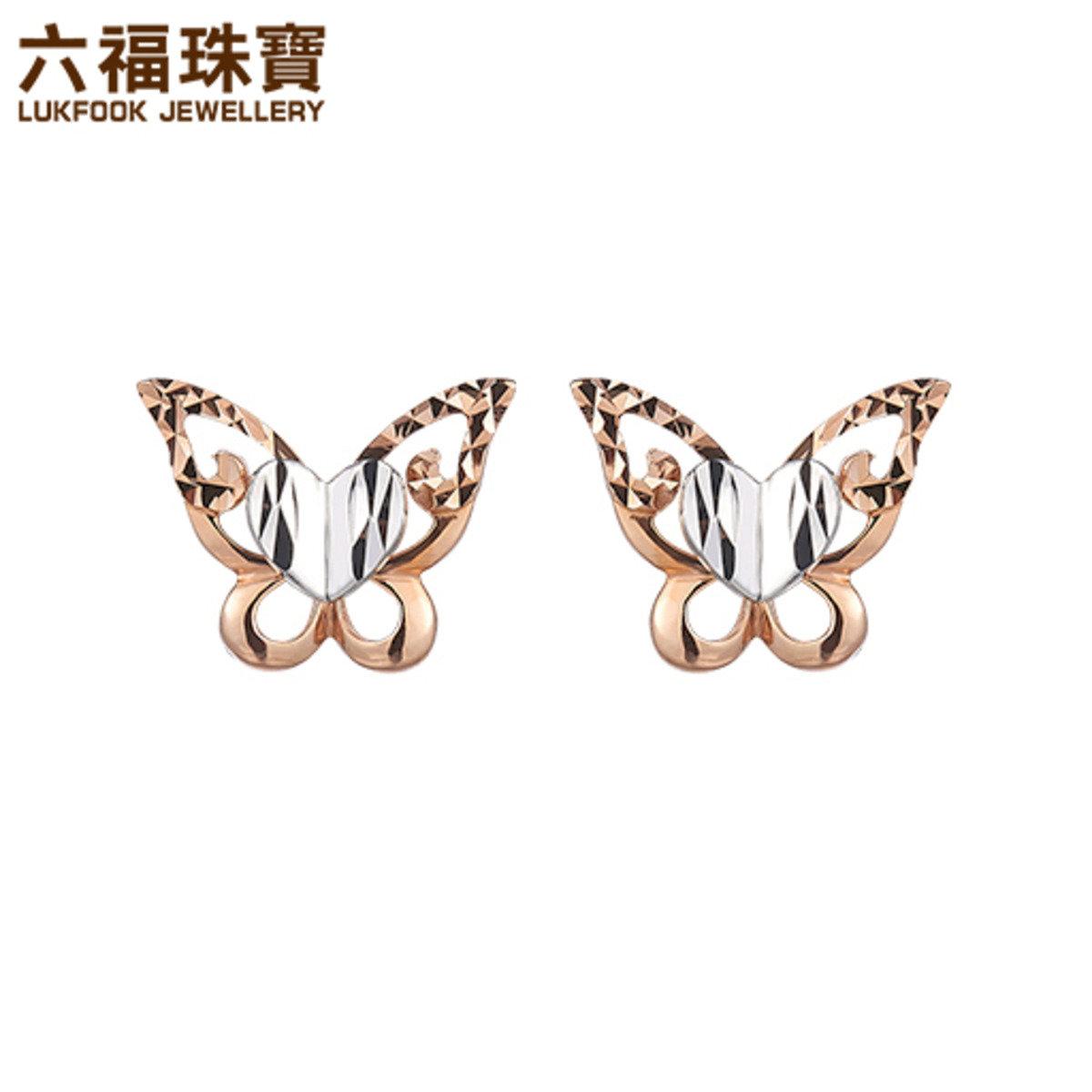 意尚 樂蝶 女裝 18K/750金(白色/紅色)耳環