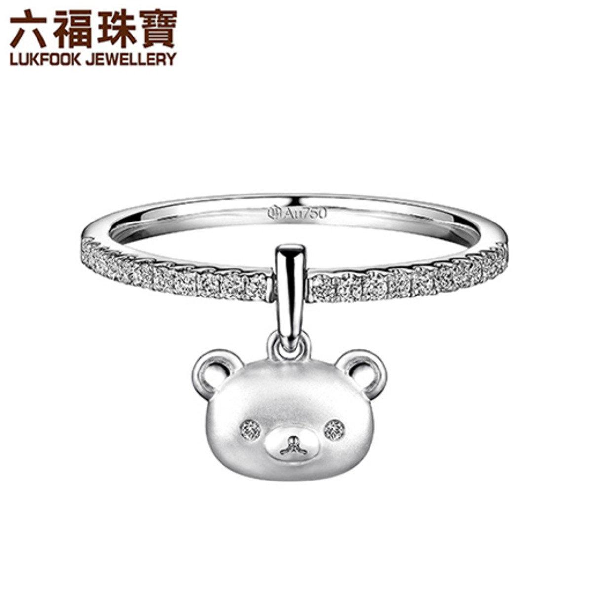 輕鬆小熊 18K/750金(白色)鑲鑽石戒指