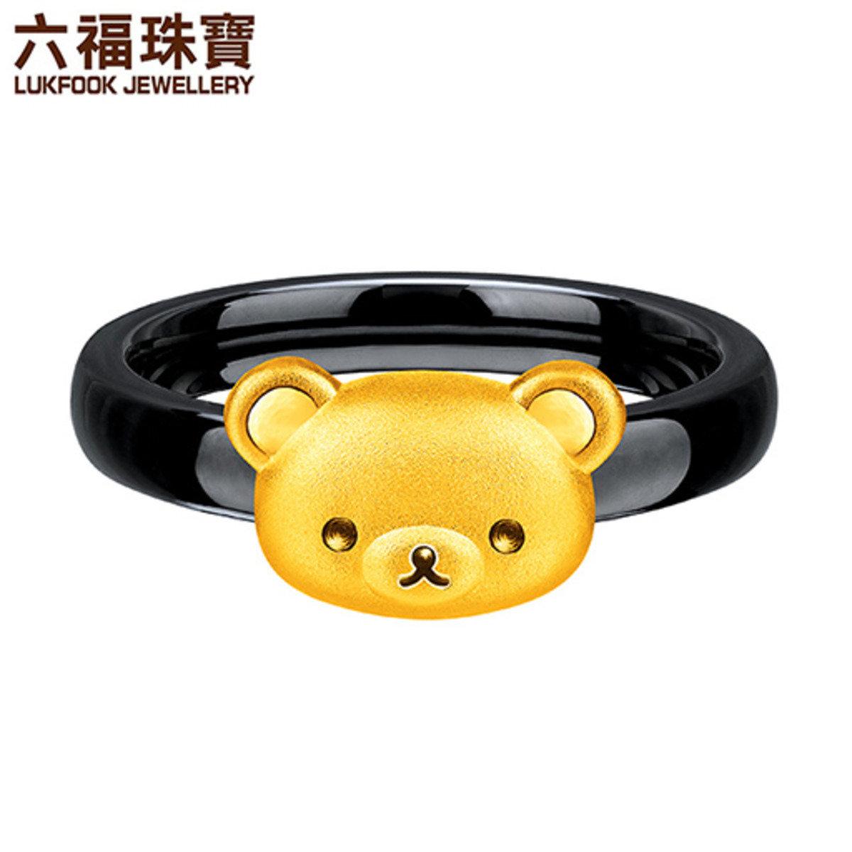 輕鬆小熊 女裝 足金陶瓷戒指