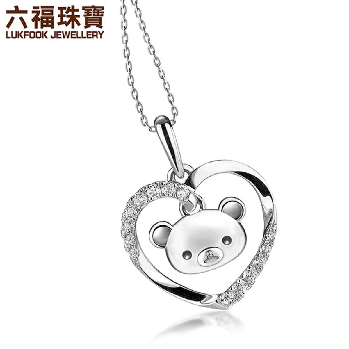 輕鬆小熊 女裝 18K/750金(白色)鑲鑽石吊墜