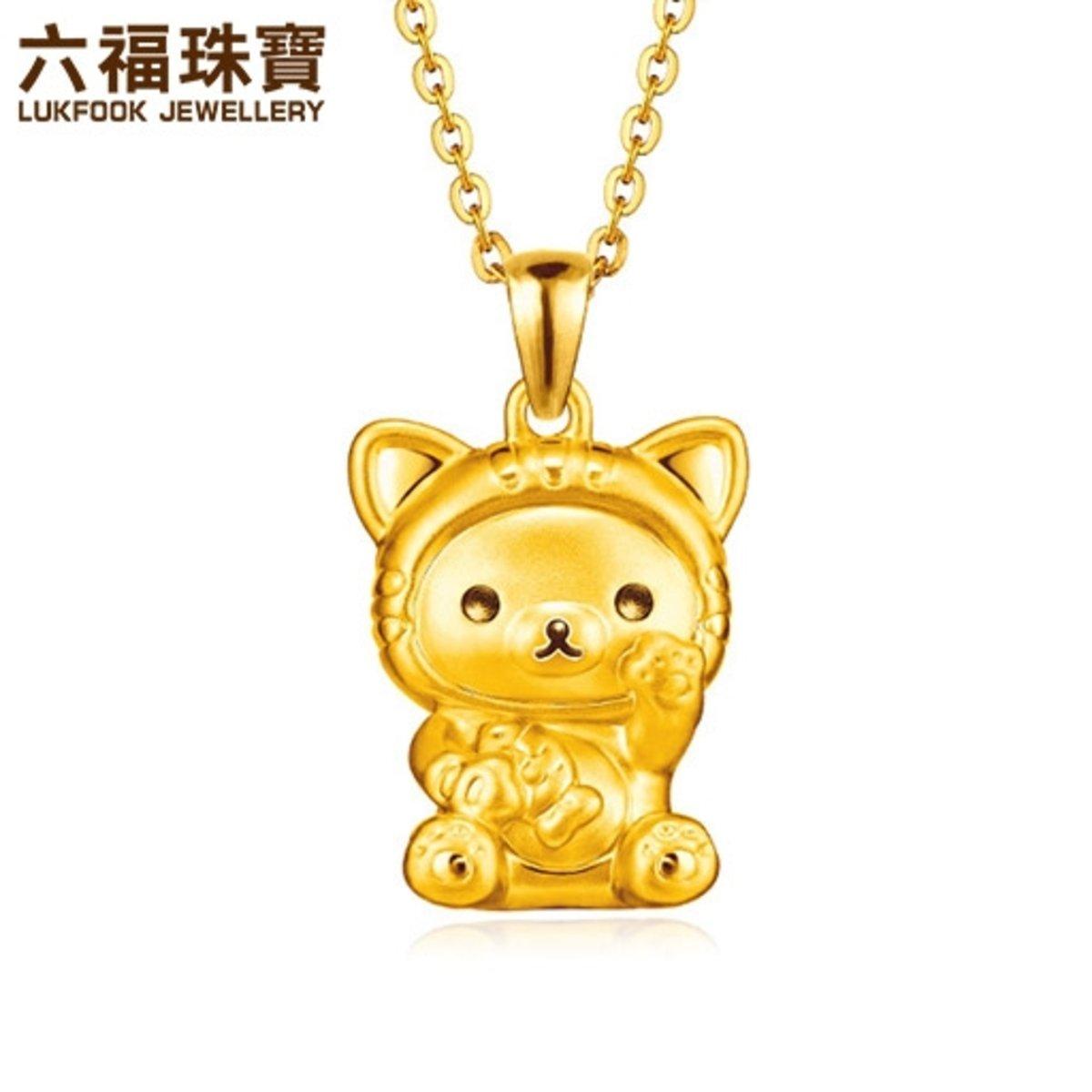 輕鬆小熊 女裝 招財造型黃金吊墜