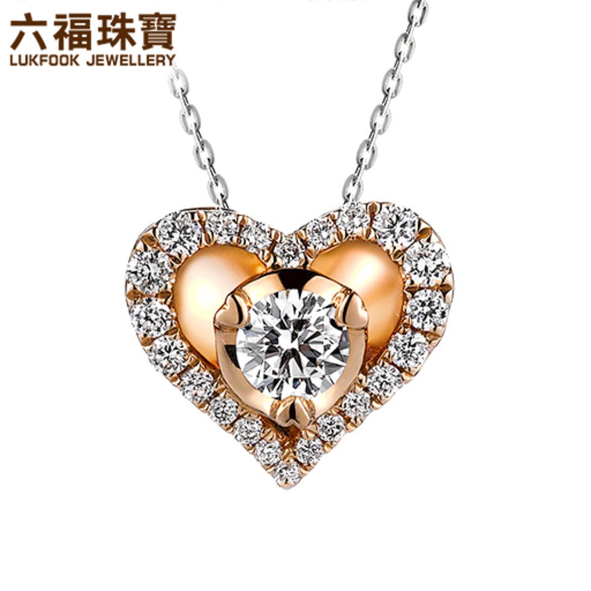 愛很美  女裝 18K/750金(紅色)鑲單鑽石襯鑽石吊墜