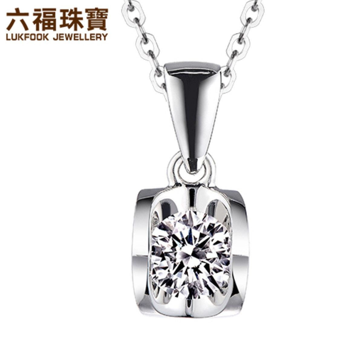 18K/750金(白色)鑲單鑽石吊墜