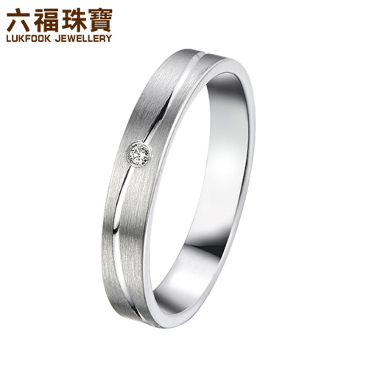 純結 女裝 Pt999鑲鑽石戒指