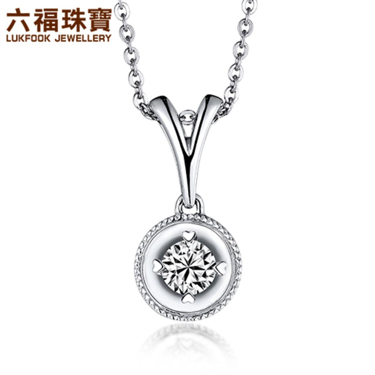 愛很美  女裝 18K/750金(白色)鑲單鑽石吊墜