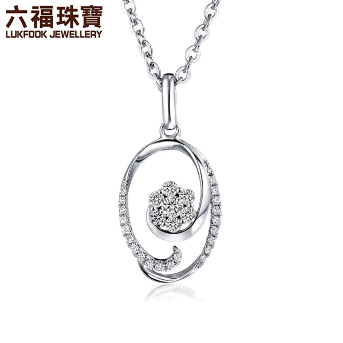 亮聚 女裝 18K/750金(白色)鑲鑽石吊墜