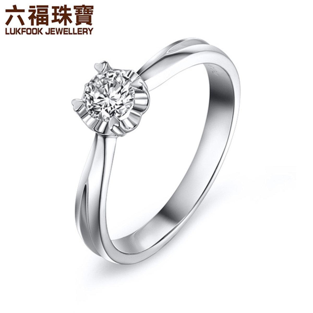 愛很美18K/750金(白色)鑲單鑽石戒指