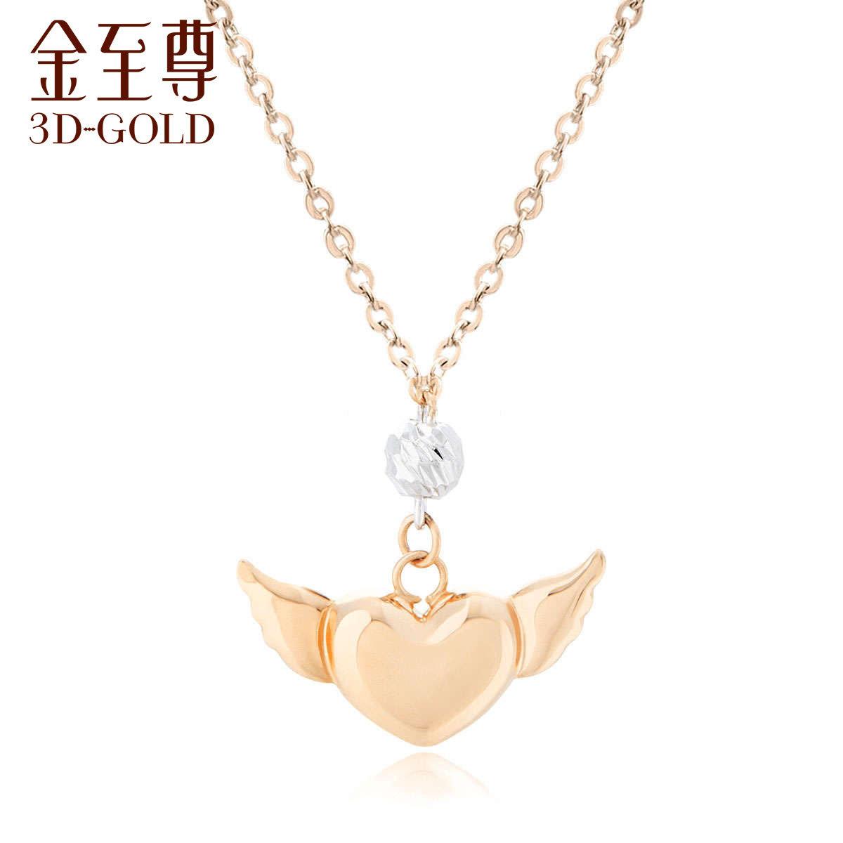 18K/750金(分色)頸鏈
