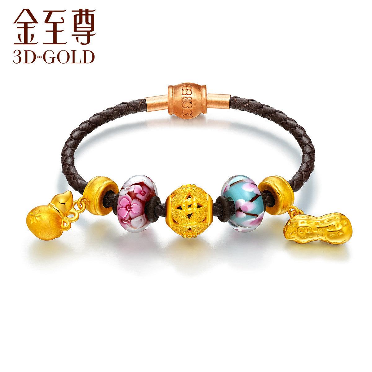 路路愛系列 Au999 硬金吊墜襯琉璃珠手繩