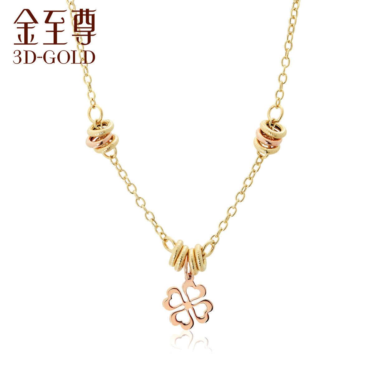 18K/750金(分色)手鏈