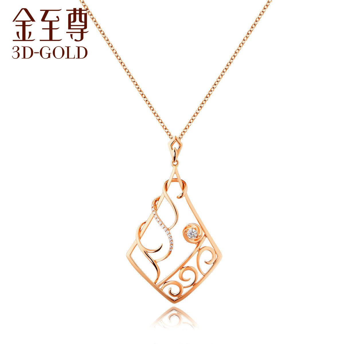 夏曲系列 18K/750金(紅色)鑲鑽石吊墜