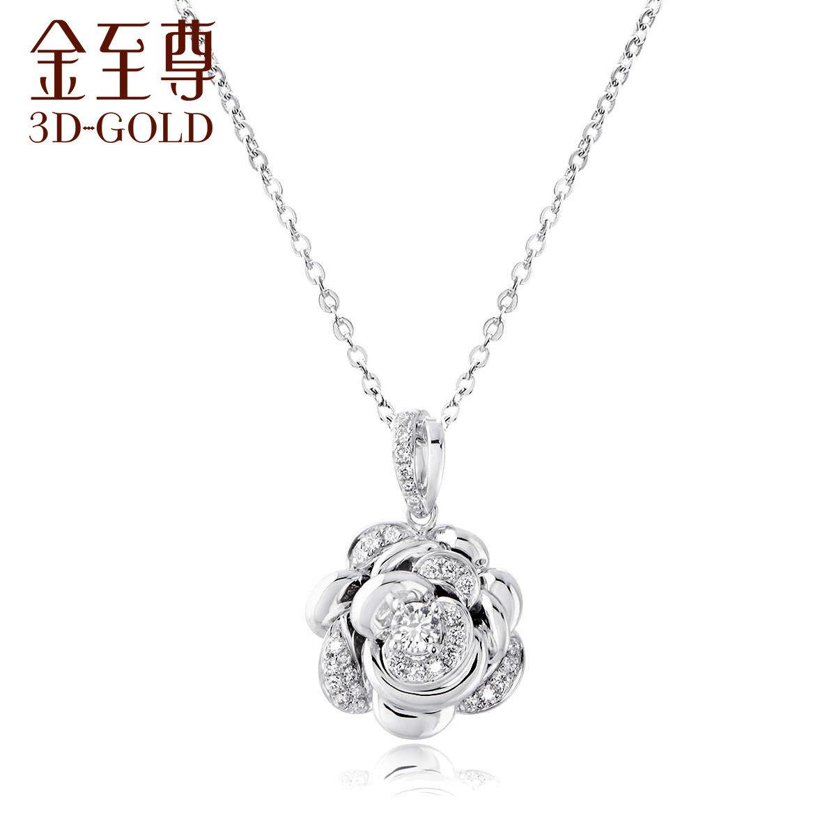 花魅系列 18K/750金(白色)鑲鑽石吊墜