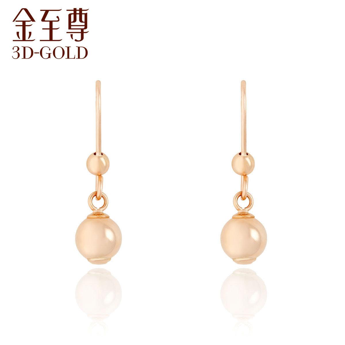 18K/750金 (紅色)耳環