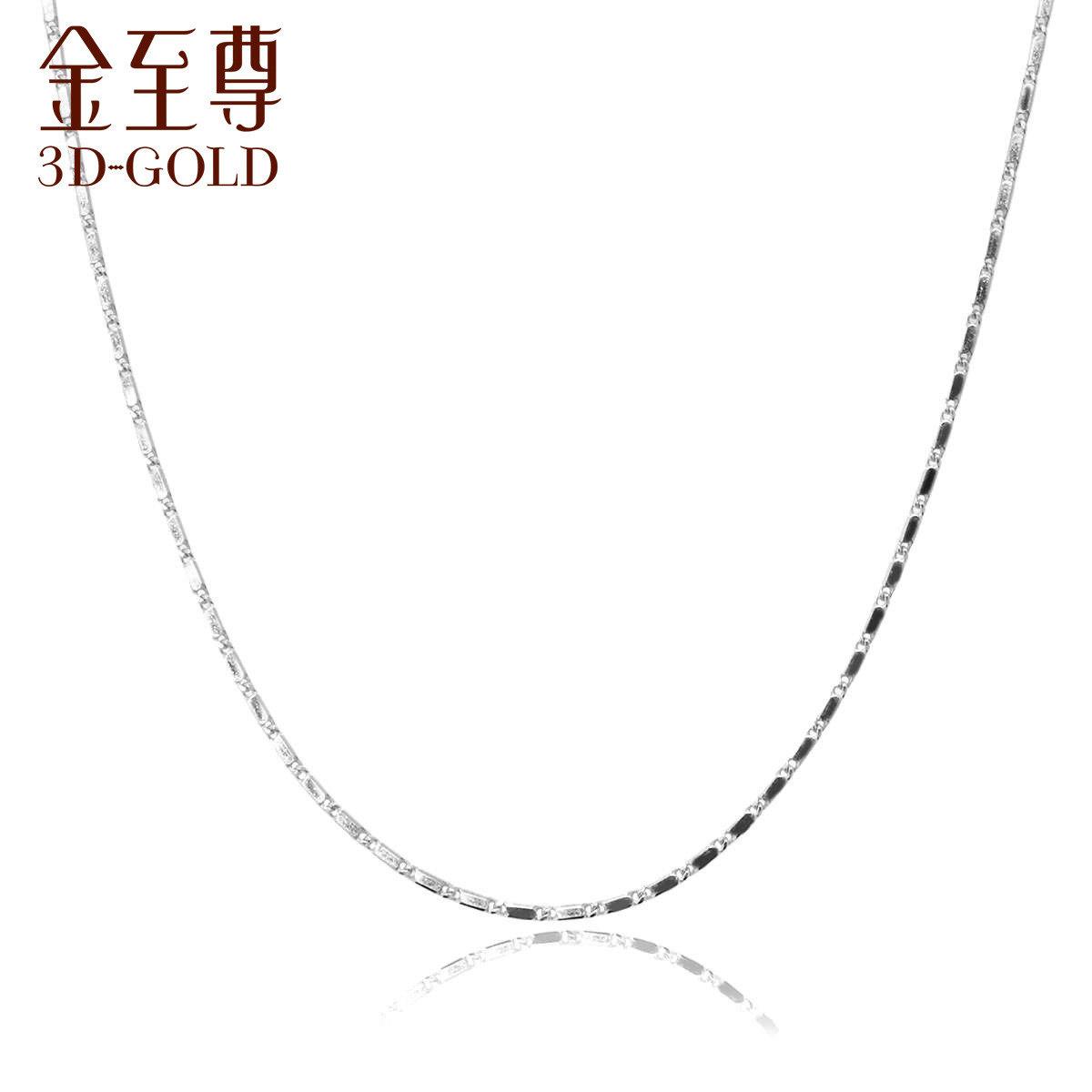 意大利18K/750金(白色)頸鏈