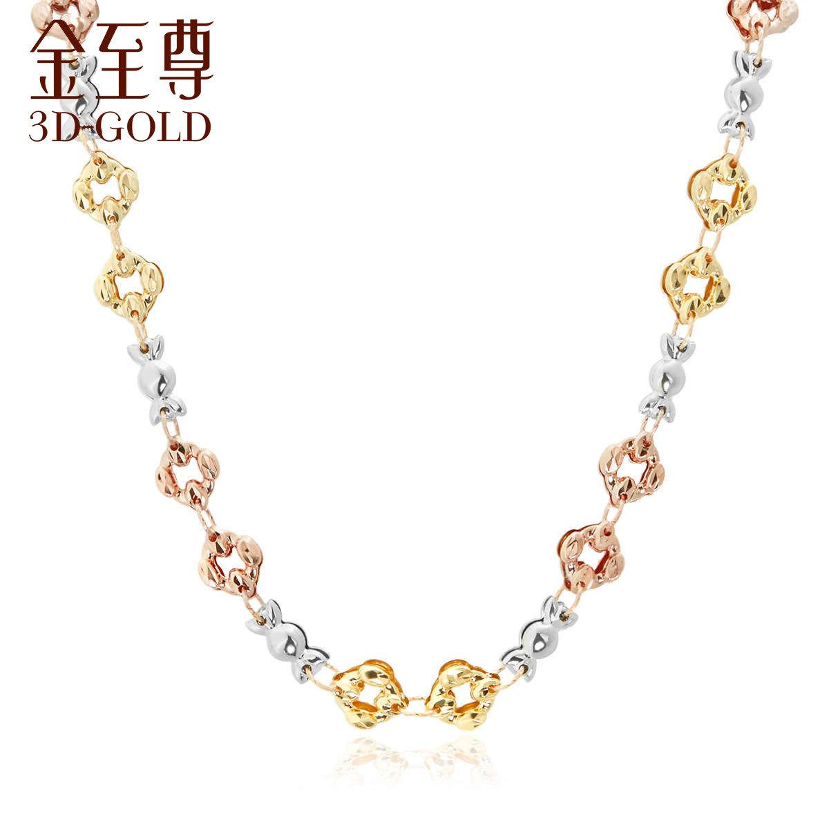 18K/750金(多色)手鏈