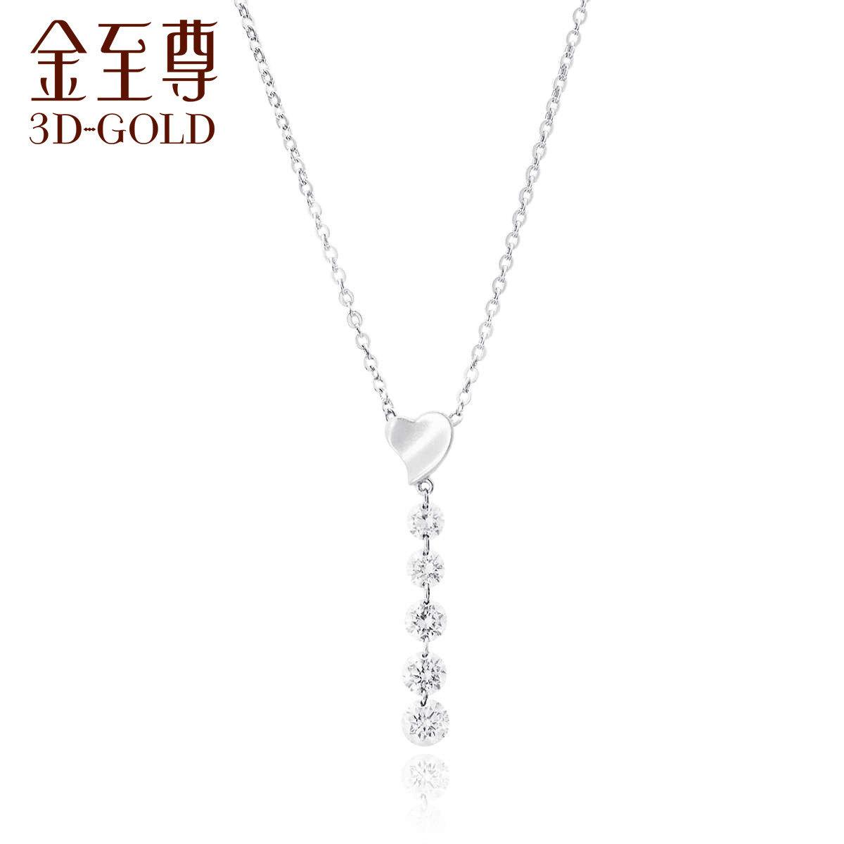 18K/750金(白色)鑲鑽石吊墜