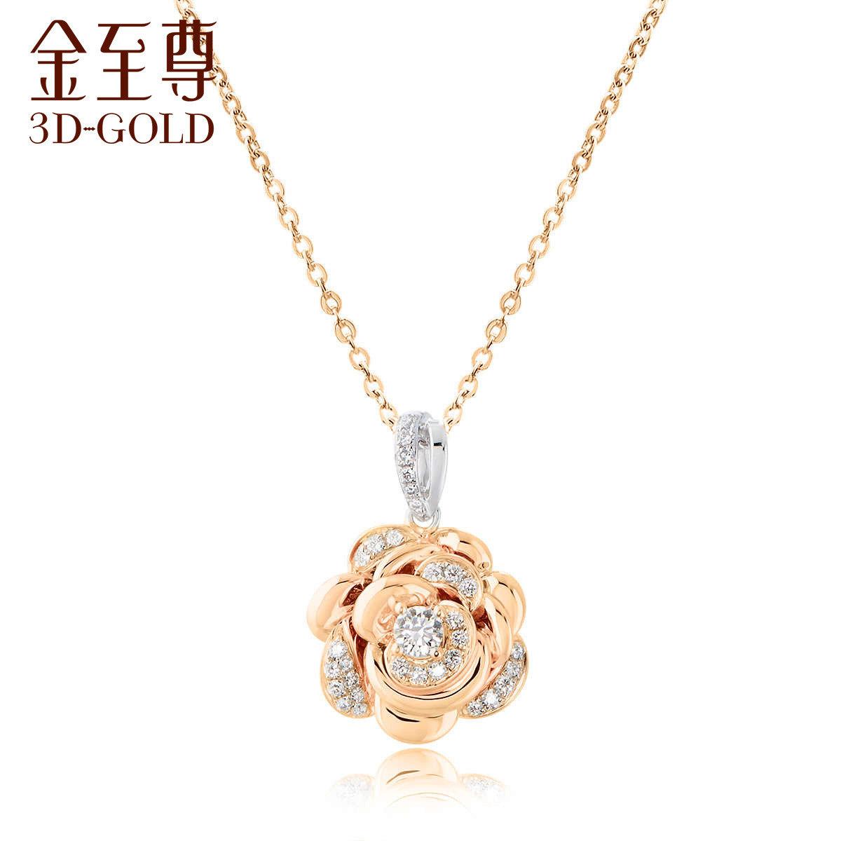 花魅系列 18K/750金(白色/紅色)鑲鑽石吊墜