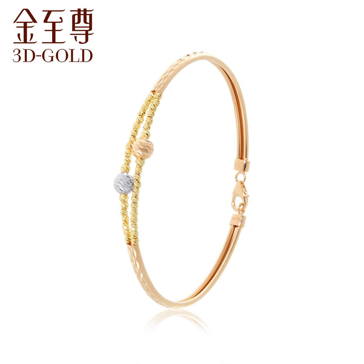 18K/750金(多色)手鐲