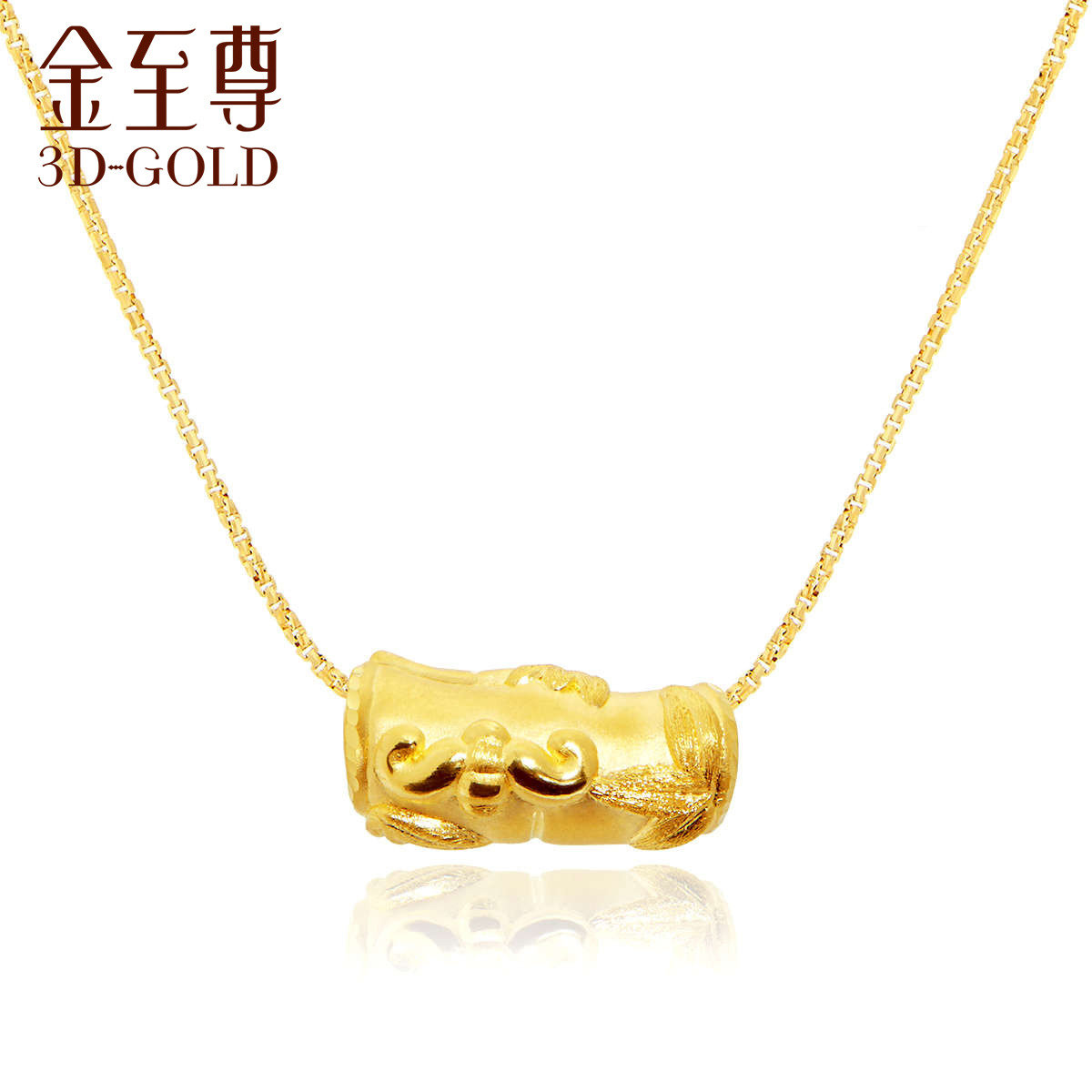 3DGOLD Jewellery Au999 Gold electroformed Pendant Collection