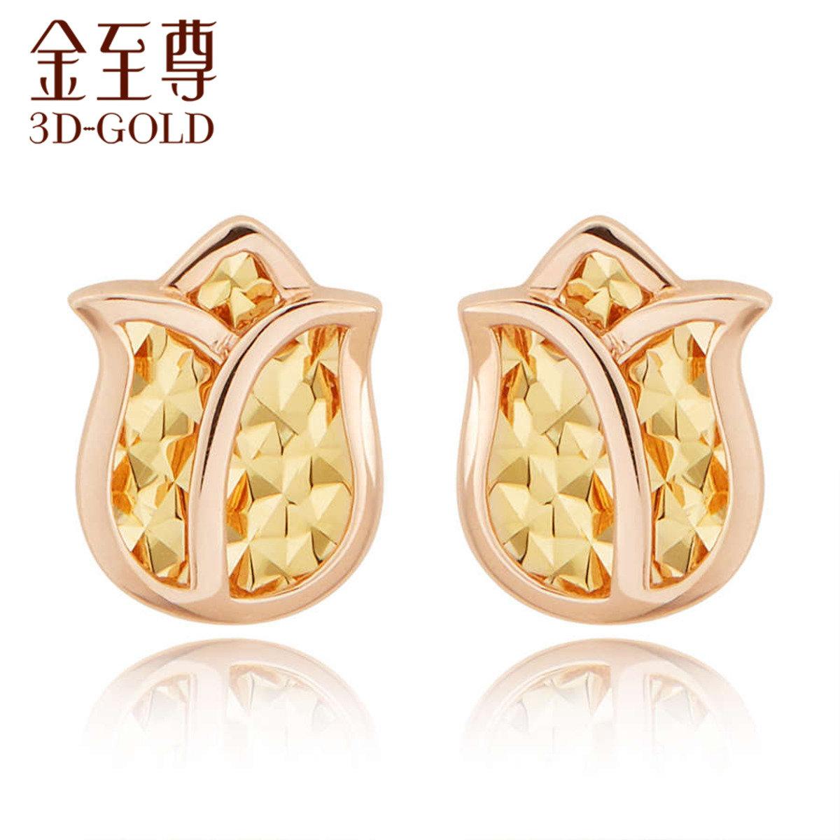18K/750金(分色)耳環