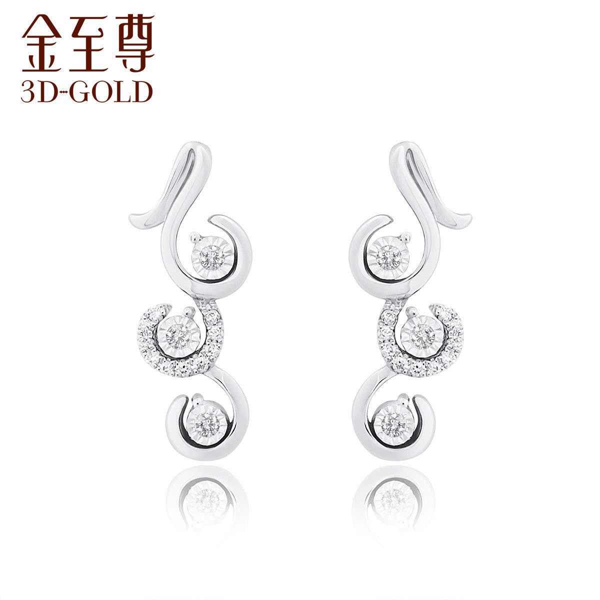 18K/750金(白色)鑲鑽石耳環