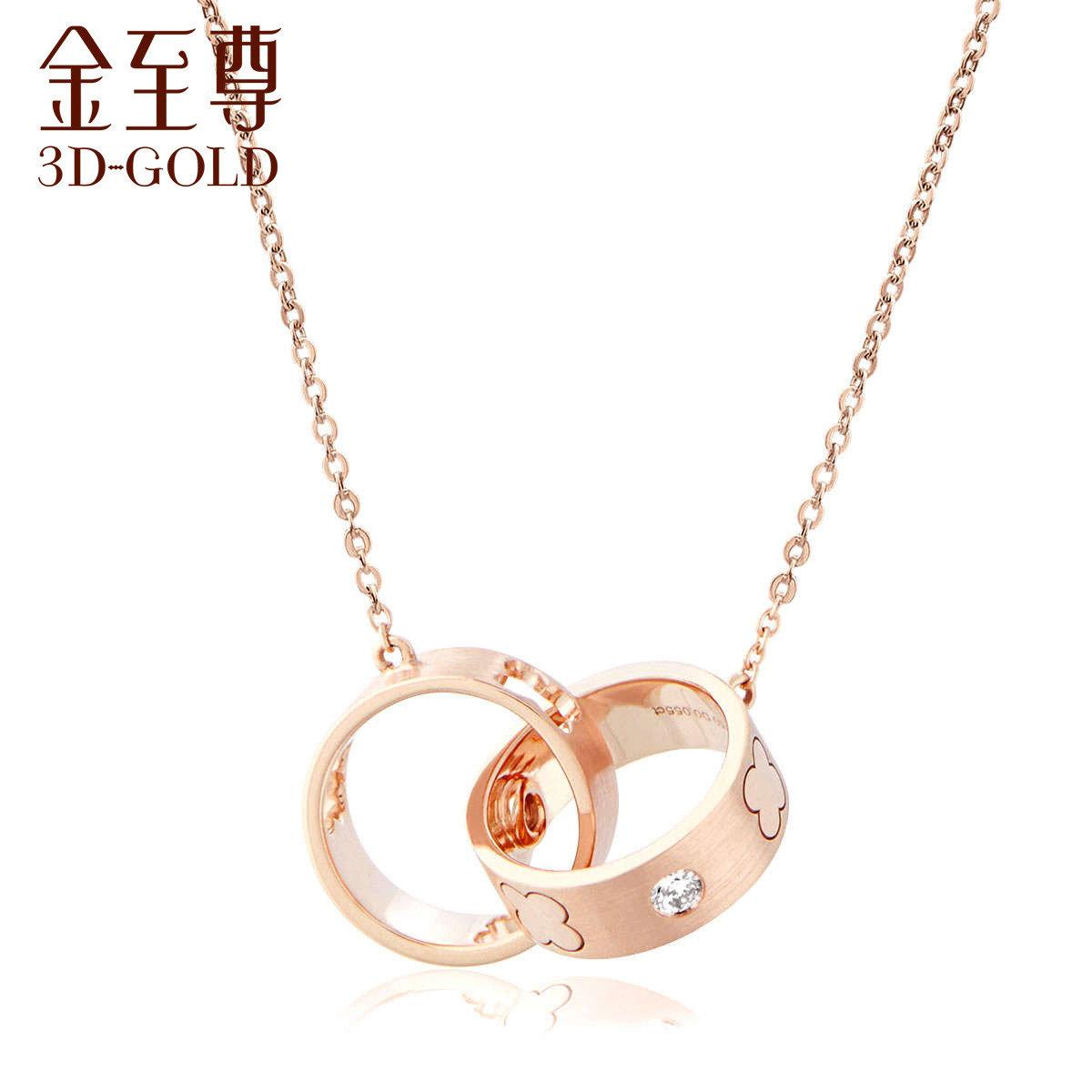 幸福花系列 18K/750金(紅色)鑲鑽石頸鏈