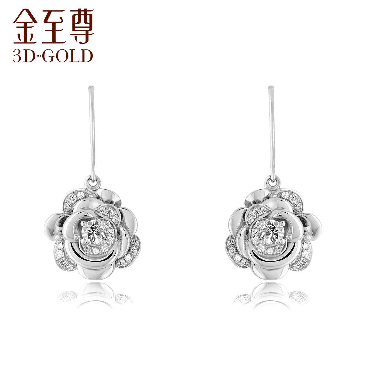 花魅系列 18K/750金(白色)鑲鑽石耳環