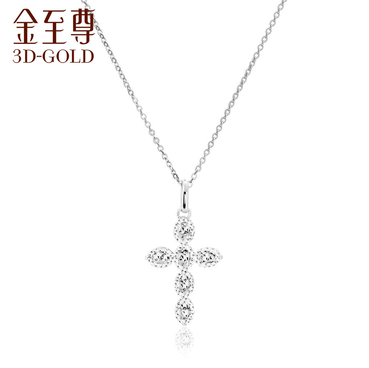 18K/750金(白色)吊墜
