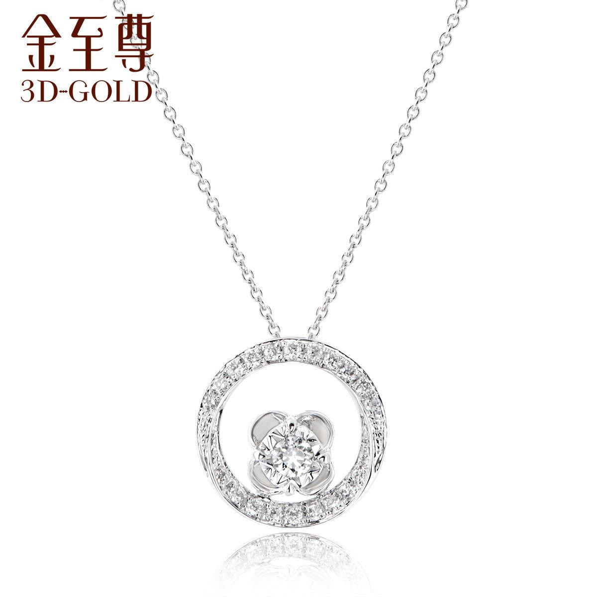 幸福花系列 18K/750金(白色)鑲鑽石頸鏈