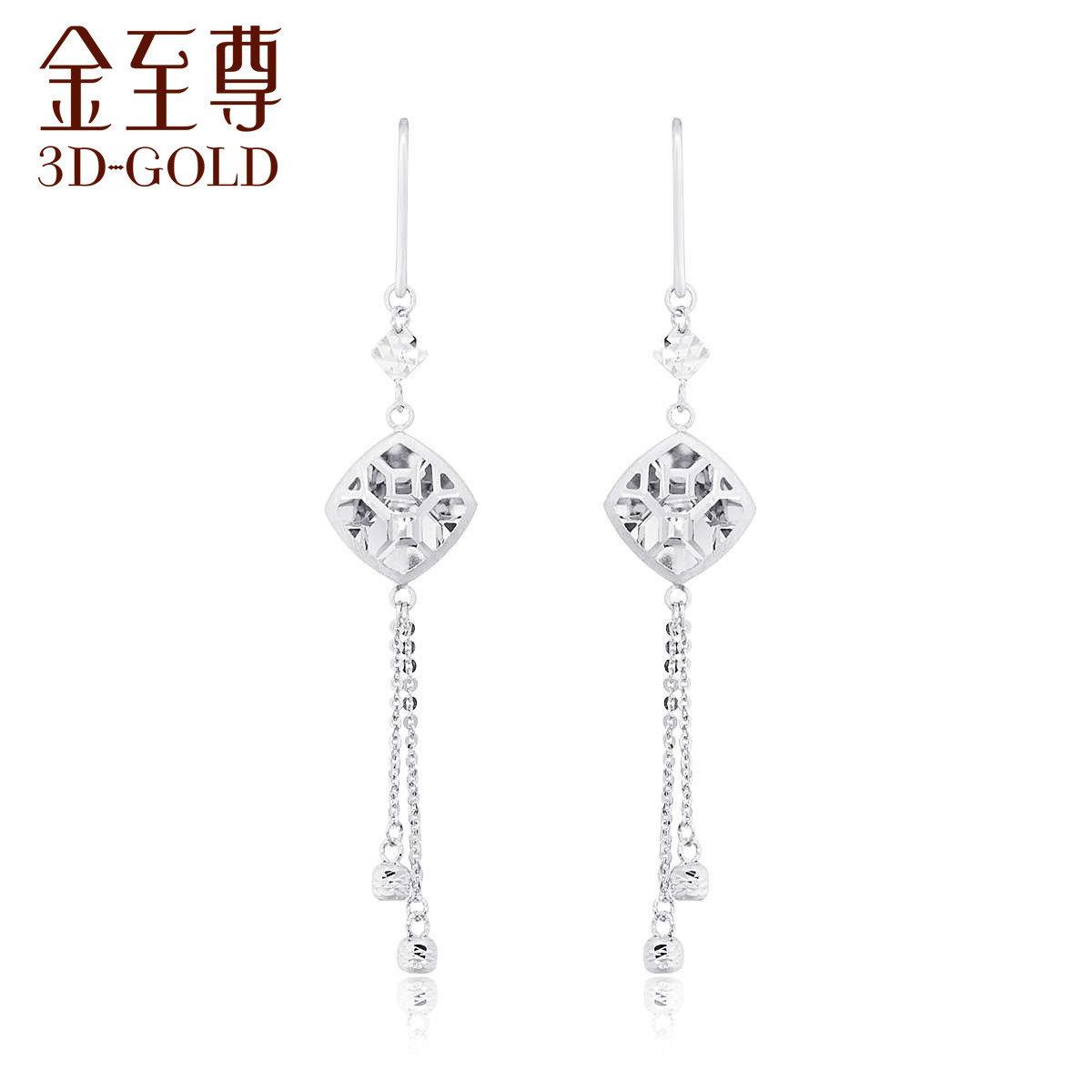 18K/750金(白色)耳環