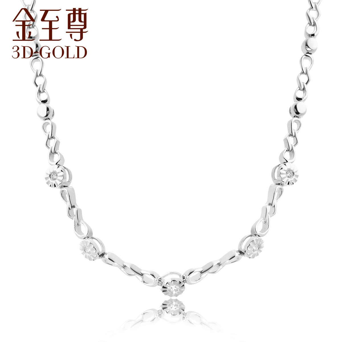 18K/750金(白色)鑲鑽石手鏈