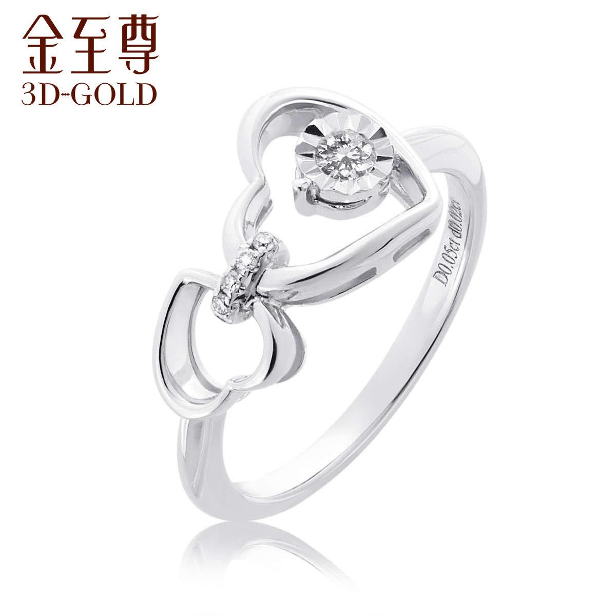 18K/750金(白色)鑲鑽石戒指